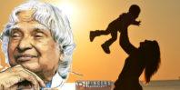 এপিজে আব্দুল কালামের মর্মস্পর্শী গল্প, এপিজে আব্দুল কামাল এবং তার মায়ের গল্প